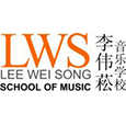 LWS - Lee Wei Song School of Music